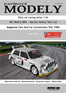 MG Metro 6R4 - Ayrton Senna Test Car