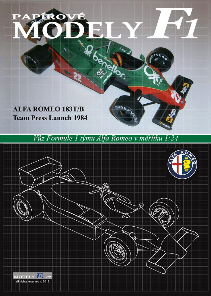 Alfa Romeo 183T/B - Team Press Launch 1984